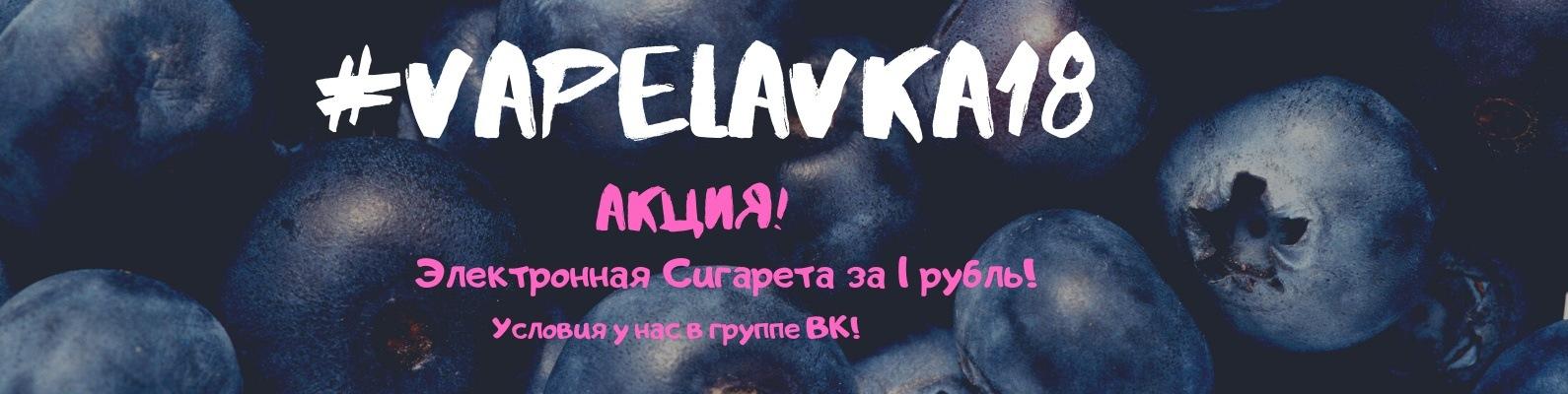 Купить электронную сигарету сарапул сигареты в омске купить казахстанские