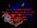 - The Game OST: Endgame Cryptopia