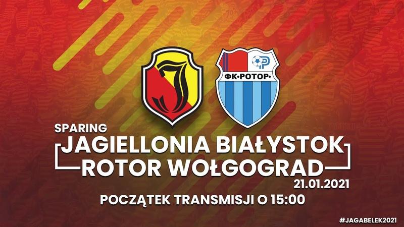 Jagiellonia Białystok - Rotor Wołgograd