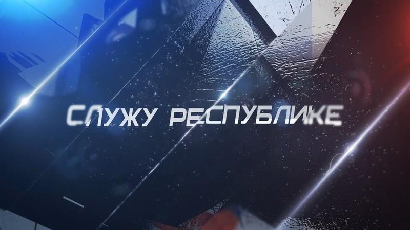 Боевая готовность в ДНР Удары в самообороне Служу Республике 03 06 20