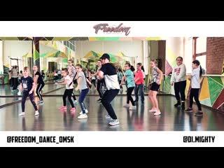 HIP-HOP ДЕТИ | Дом Танца FREEDOM