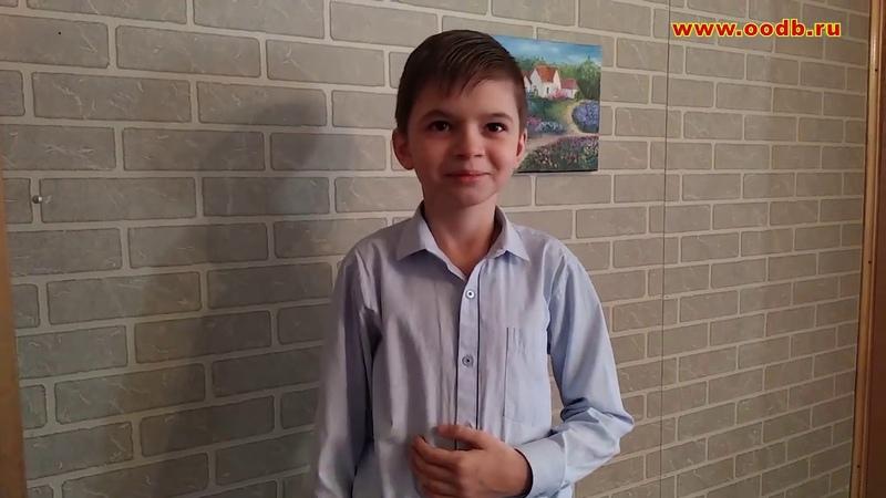 Литературное караоке Тонкой Олег 12 лет С Есенин Гой ты Русь моя родная