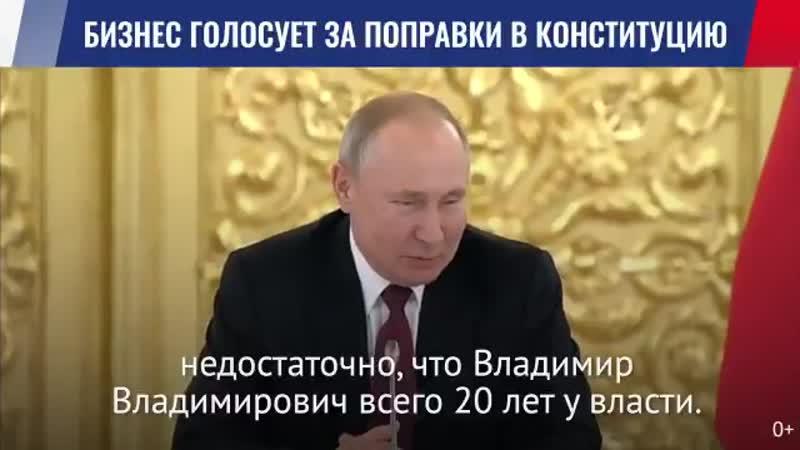 Ну это уже перебор... - Понятно, что Путин со своими олигархами совсем охренел, но это уже.mp4