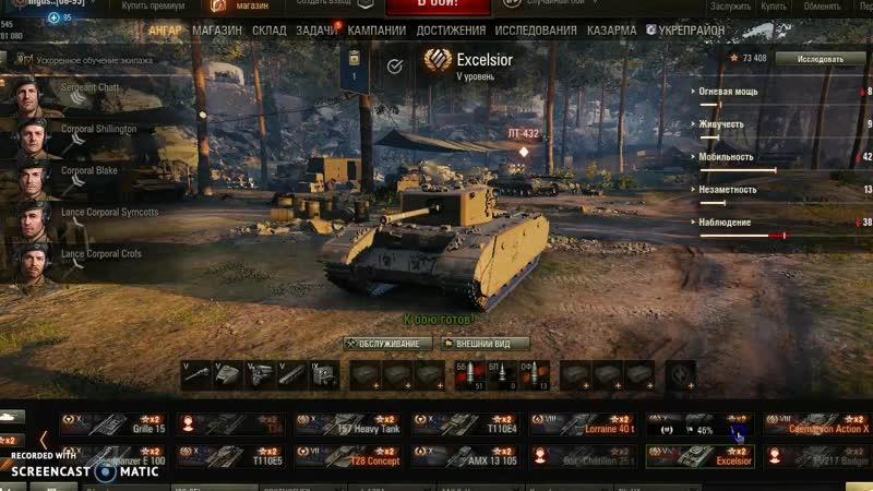 Твинк аккаунт World of tanks продается