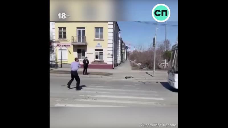 Разборки с автобусом