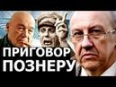 О чём молчит ненавистник русской идентичности. Андрей Фурсов.