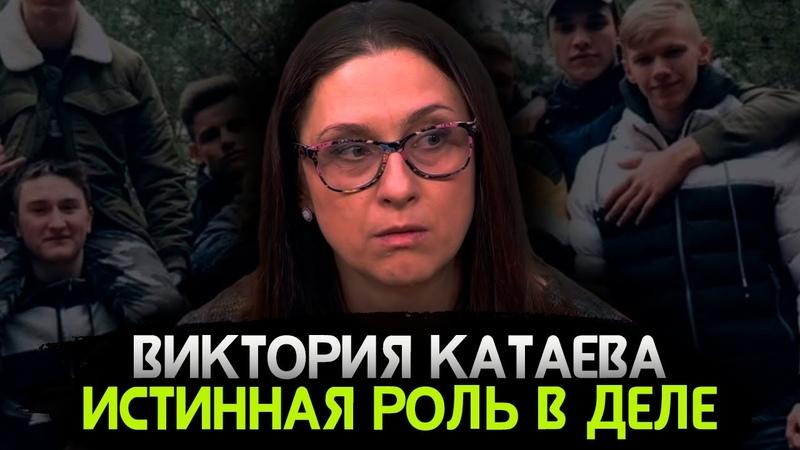 Малахов. Катаева. Влад Бахов