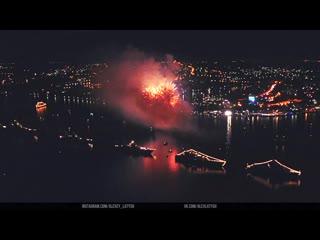 Севастополь, День Флота,  (А. Латыш)