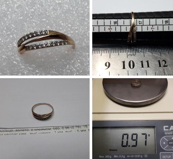 Часы работы ломбард кушва стоимость часы недорогие