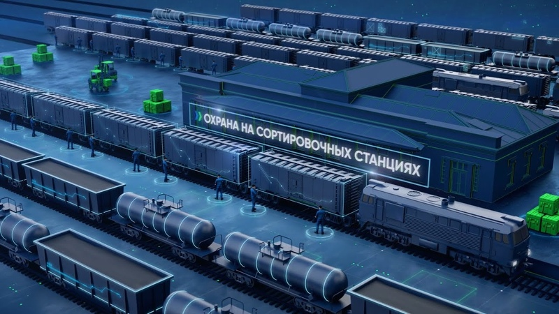 Презентационный ролик ВО ЖДТ России