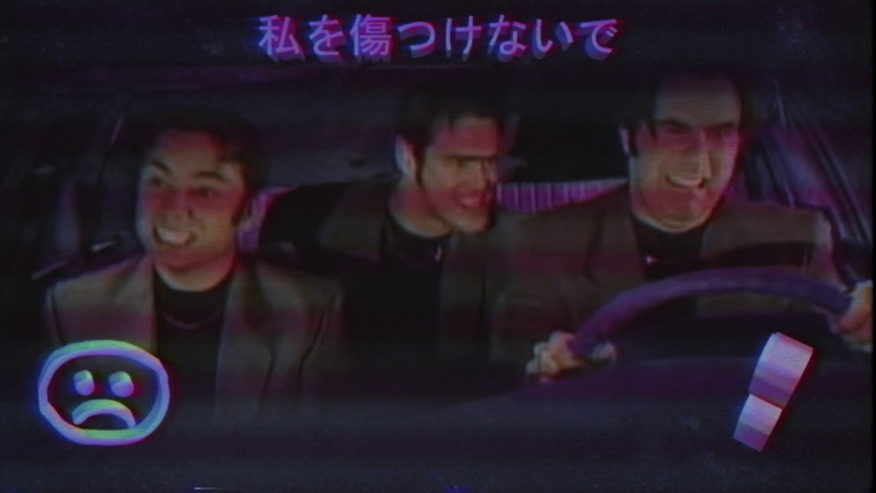 What Is Love - Vaporwave