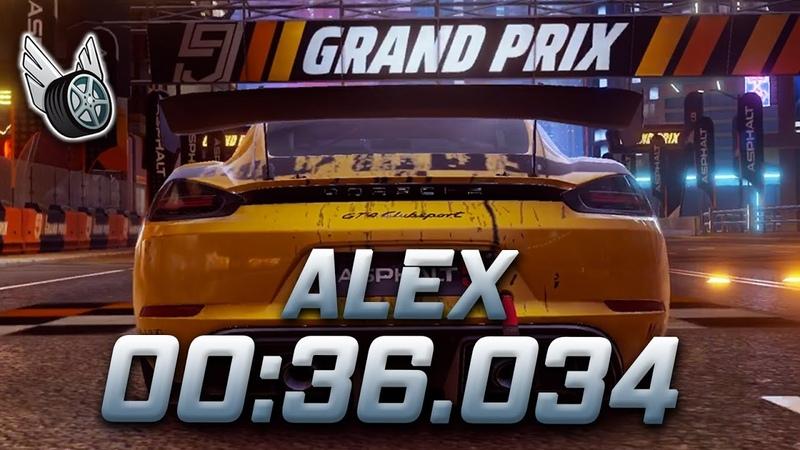 Asphalt 9 718 Cayman GT4 2* Grand Prix Finals Round 2 00 36 034 By RpM Alex