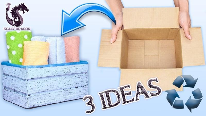 Como decorar tres cajas de cartón para organizar reciclaje de cartón