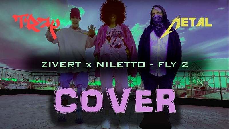 Zivert x NILETTO Fly 2 Cover Axel Beaton
