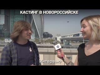 Федеральная Школа Радио в Новороссииске