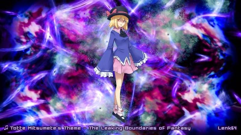 南西 4 Totte Mitsumete's Theme The Leaking Boundaries of Fantasy Final Boss