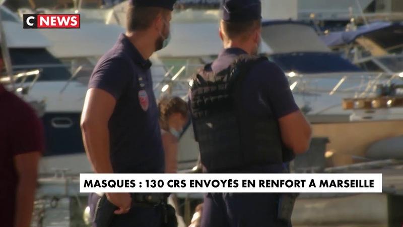 Port du masque 130 CRS envoyés en renfort à Marseille