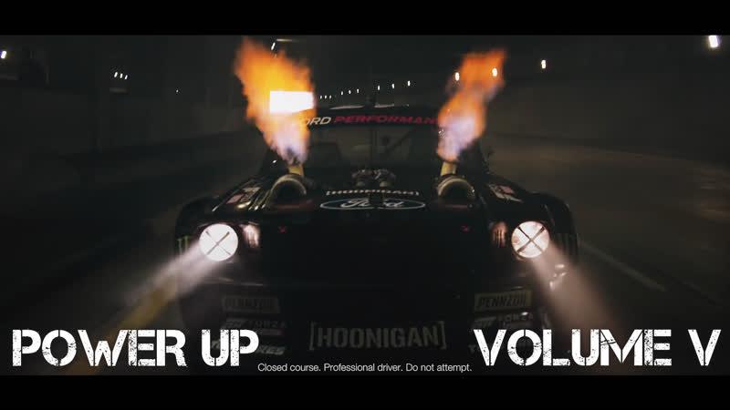 POWER UP • VOLUME V (2020)