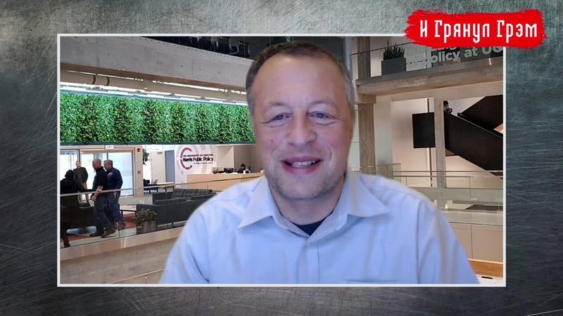Константин Сонин есть только один способ остановить Навального И Грянул Грэм