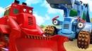 Мультики про машинки— Стройка! Ошибка Бульдозера Бозера— Синий трактор идругие машинки-помощники