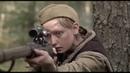 Военное кино- Разведка в тылу врага Военные фильмы новинки