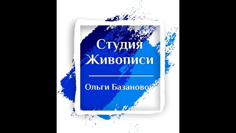 Вебинар от Ольги Базановой Ответы на вопросы