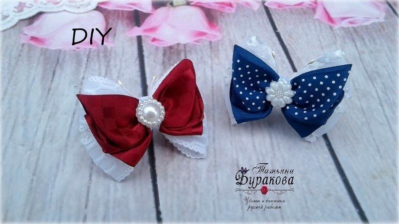 🎀 Маленькие бабочки бантики из лент 🎀 Канзаши 🎀 Ribbon bow Kanzashi 🎀 Hand мade 🎀 DIY