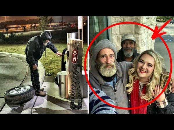 Бездомный отдал незнакомой девушке последние 5 баксов Это поступок навсегда изменил его ЖИЗНЬ