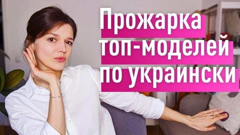 ТМПУ 3 сезон РАЗБОР ПСИХОЛОГА Чечела Мальвина Мотя ХТЗ Мелман Руда