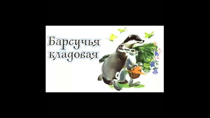А Барков