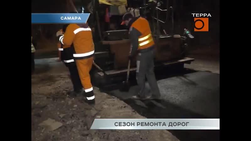 В Самаре продолжается ремонт дорог большими картами