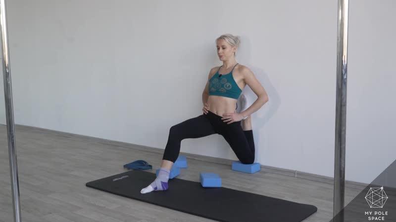 Stretching_backbone_kristina_dumanskaya