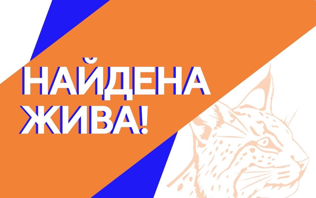 Царёва Елена Владимировна, 1973 г.р., г.о.г. Бор, д. Пирогово