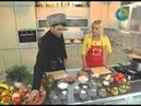 Казачья кухня. Передача МИР ТВ из цикла Вкусный мир. Кухня народов стран СНГ