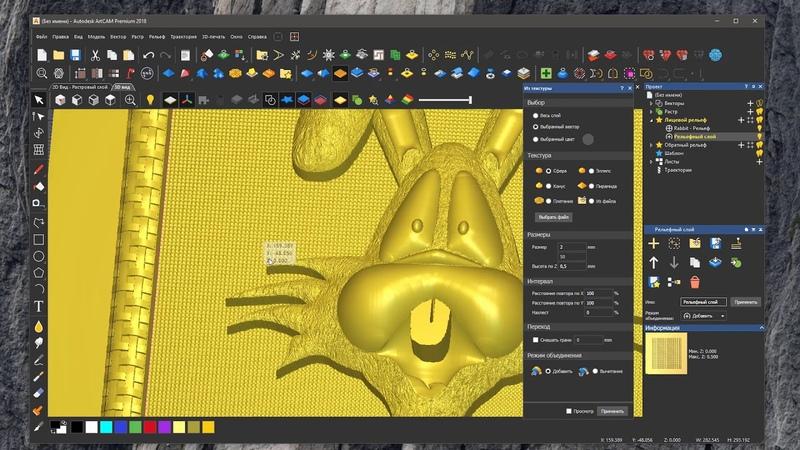 Рамка и текстура в ArtCam 2018 Рисуем сами - это легко