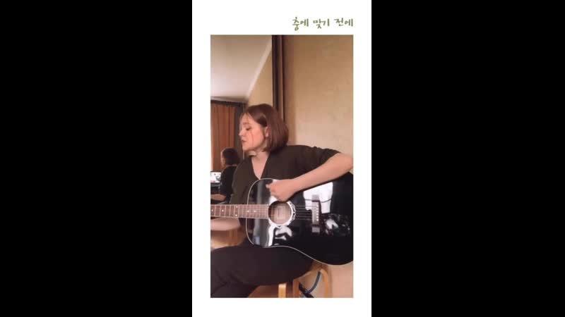 Корейские песни автор Таня Хорькова