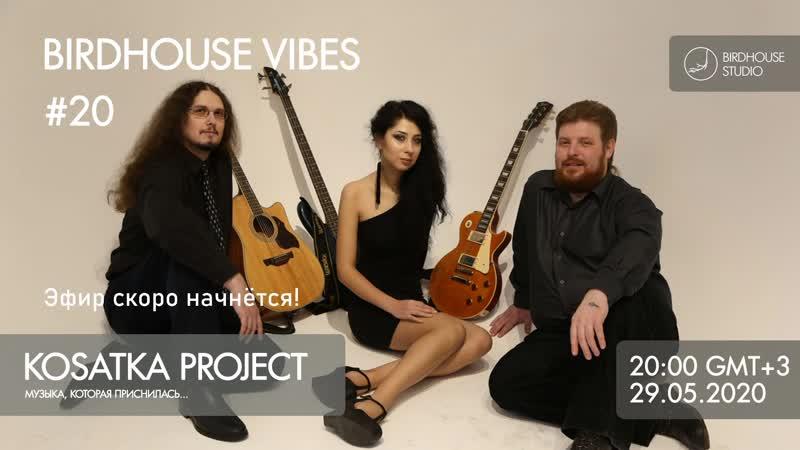 Birdhouse vibes 20 Kosatka Project liveshow