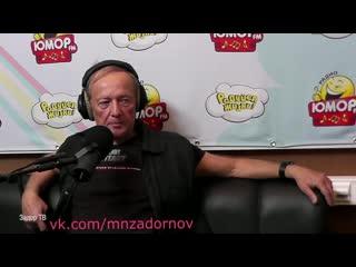 """Михаил Задорнов """"Придумают вирус для человечества"""" (""""Неформат"""" №61, )"""
