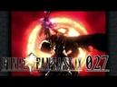 Final Fantasy 9 Remaster Deutsch 027 - Odins alles zerstörende Macht!