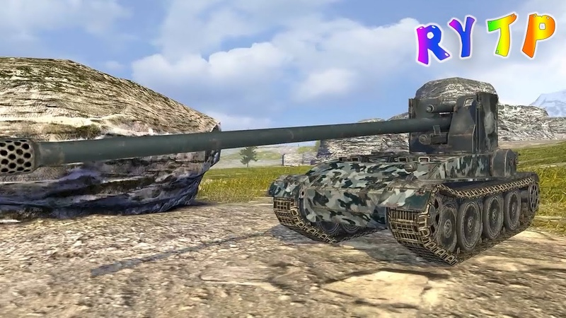 RYTP ОБНОВЛЕНИЕ 6 9 World of tanks Blitz