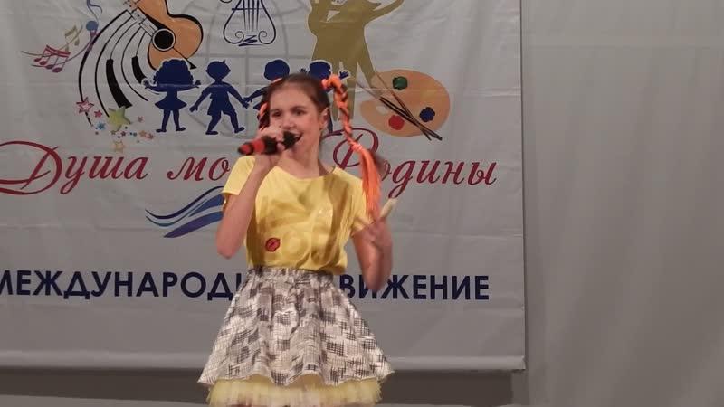Евангелина Корбань Пеппи