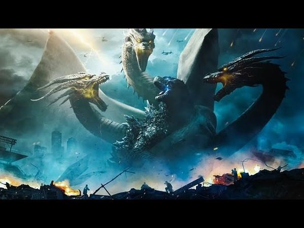 Годзилла 2 Король монстров 2019 Официальный трейлер