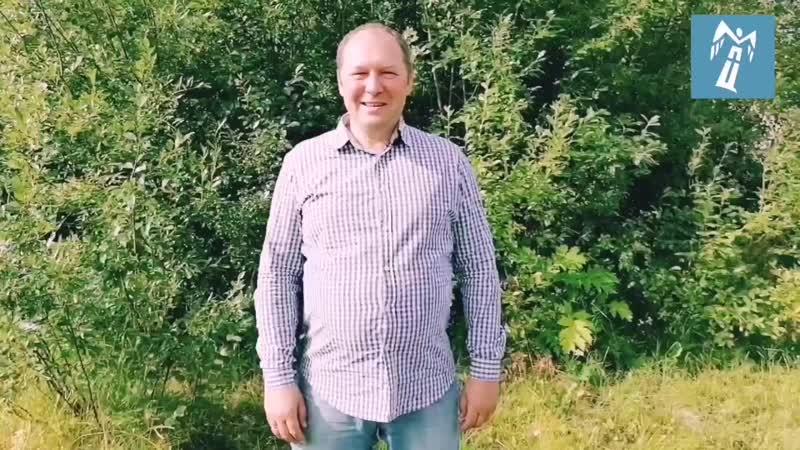 Обращения пастора Алексея Казанова к Мурманской полноевангельской церкви mp4