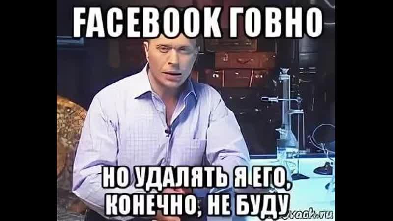 Артем заговорил (Исход) \ О соц.сетях ВК, Фэйсбук или как отстоять Истину))