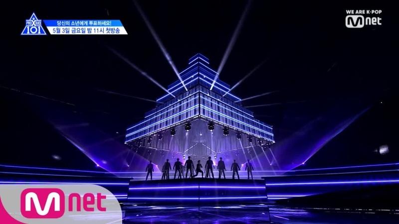 PRODUCE X 101 최초공개 프로듀스 X 101 ′ 지마 X1 MA ′ Performance