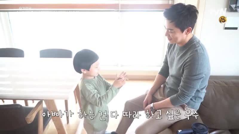 Чо Чон Сок_папочка и сынок за кадром