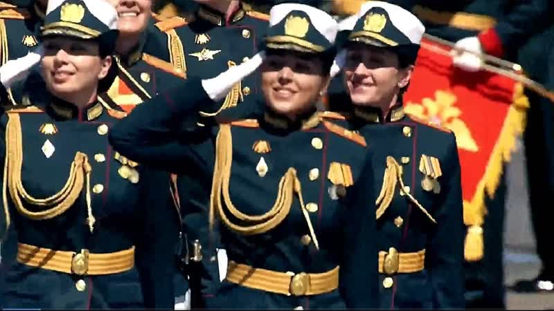 ЖЕНСКИЕ ВОЙСКА РОССИИ Парад Победы 2020 WOMEN'S TROOPS OF RUSSIA Victory Parade in Moscow