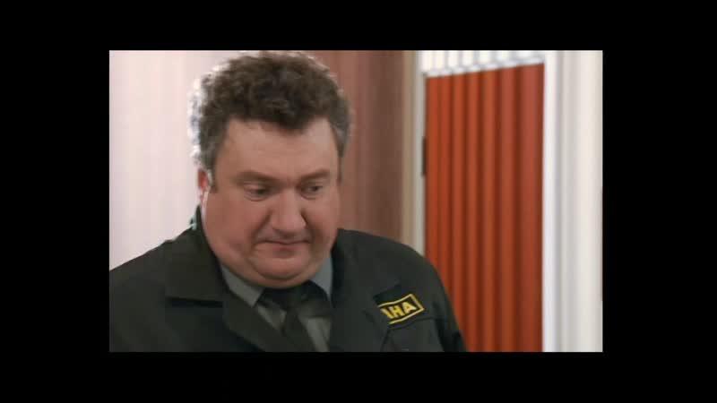 Ранетки Сезон 3 Серия 60