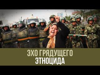 Уйгур заставляют подписать, что ислам  зло! Братья по разуму из Кыргызстана