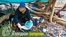 Одиночный поход в лес ⛺ О походном снаряжении 🍳 3 блюда в 1 фольге Бушкрафт-кухня